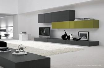 salon-minimalista