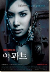APT_film_poster