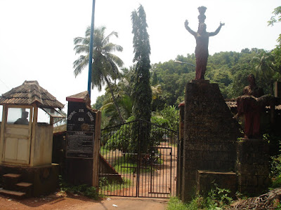 Aguanda Centeral Jail, Goa