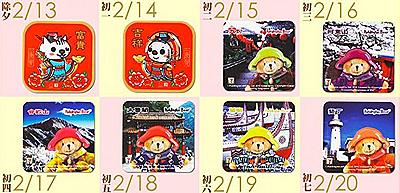 2010-02-10 23 32 47