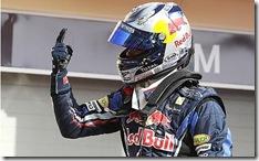 F1 2010 bahrain 2