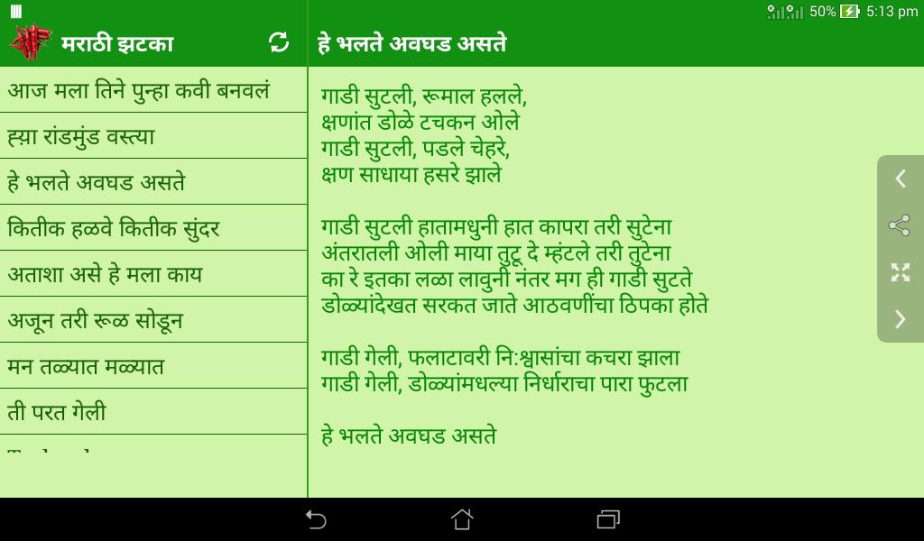 Secure Quiz App
