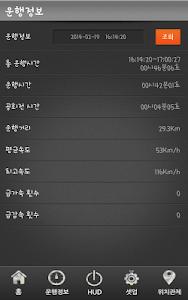 12V 전용 올인원 screenshot 4