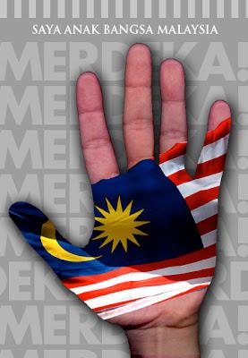 mana hala tuju..mungkin saya belum cukup faham apa itu 1Malaysia (baca secara sinis)