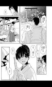 くくりひめ[無料漫画] screenshot 3