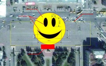 Smile_in_Chelyabinsk_6