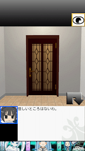 【脱出ゲーム】密室症候群@星川沙良 screenshot 3