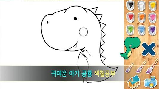 쿠룽쿠루 아기 공룡 삼총사와 함께하는 동요 나라 screenshot 4