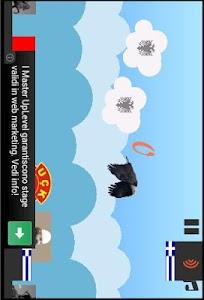 Shqiponja e lire screenshot 2