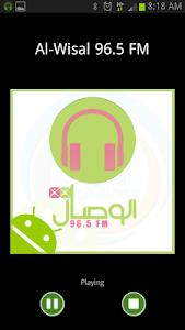 AlWisal FM إذاعة الوصال screenshot 1