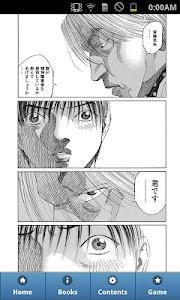 第09巻|ブラックジャックによろしく screenshot 1