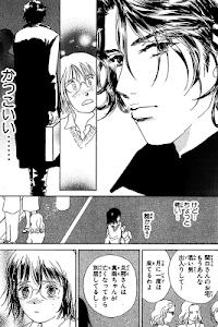 狂気コミック[怖い女の事件簿] screenshot 1
