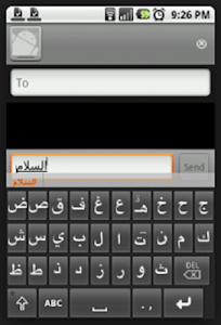 Learn arabic language screenshot 1