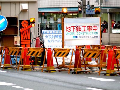 Akihabara, en obras