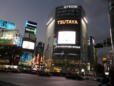 Q-front en el cruce de Shibuya