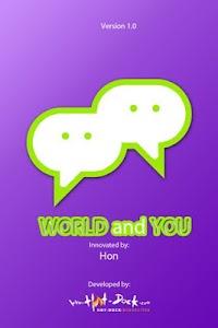 World and You screenshot 0