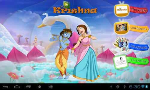 Krishna Movies screenshot 15