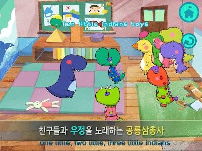 쿠룽쿠루 아기 공룡 삼총사와 함께하는 동요 나라 screenshot 8