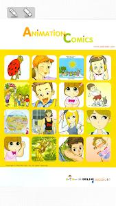북N페이퍼HD screenshot 11