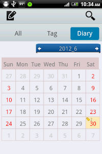 Motion Diary screenshot 1