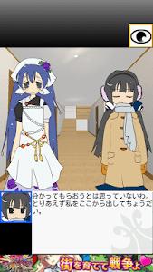 【脱出ゲーム】密室症候群@星川沙良 screenshot 2