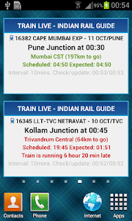 Indian Rail Guide screenshot 02