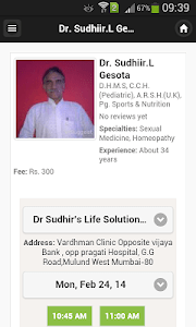 Dr Sudhiir Gesota Appointments screenshot 1