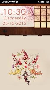SakuraStyle Clock Widget screenshot 0
