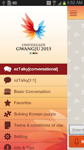 Gwangju Universiade ezTalky screenshot 0