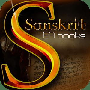 SanskritEABookBhagvadGeeta1-6