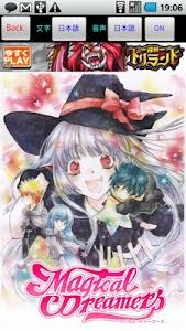 E-Manga Market screenshot 2