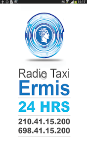 Ermis Radiotaxi screenshot 0