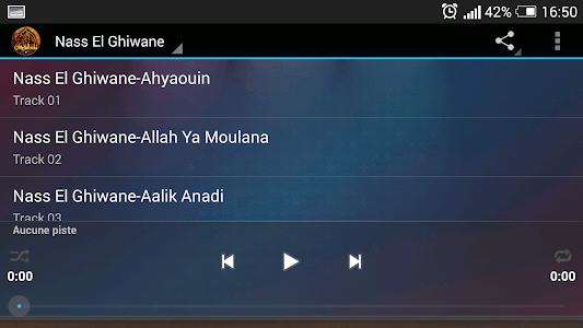 ٍأغاني ناس الغيوان screenshot 4