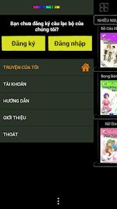Nguyễn Nhật Ánh screenshot 1