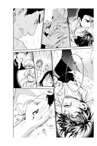 王様ゲーム 終極(漫画) screenshot 3