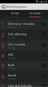 Mega workouts! screenshot 2