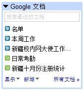 2008-10-29_000946.jpg