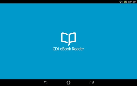 CDJapan eBook Reader screenshot 4