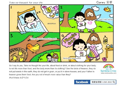 Comic Bible Comic Jesus FULL screenshot 16