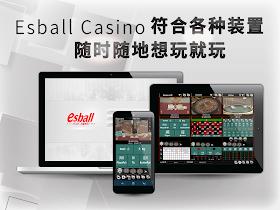 Esball Casino - screenshot thumbnail 04
