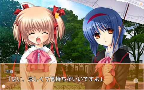 リトルバスターズ!SS Vol.02 screenshot 0