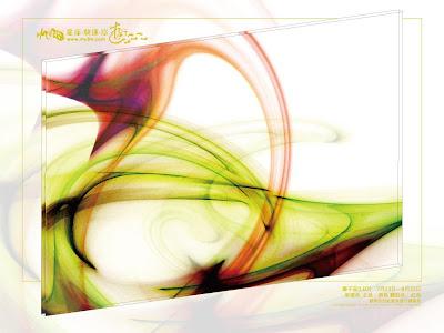 {獅子座}_[桌布] 2008星座開運能量桌布 {水映自然特別企劃}