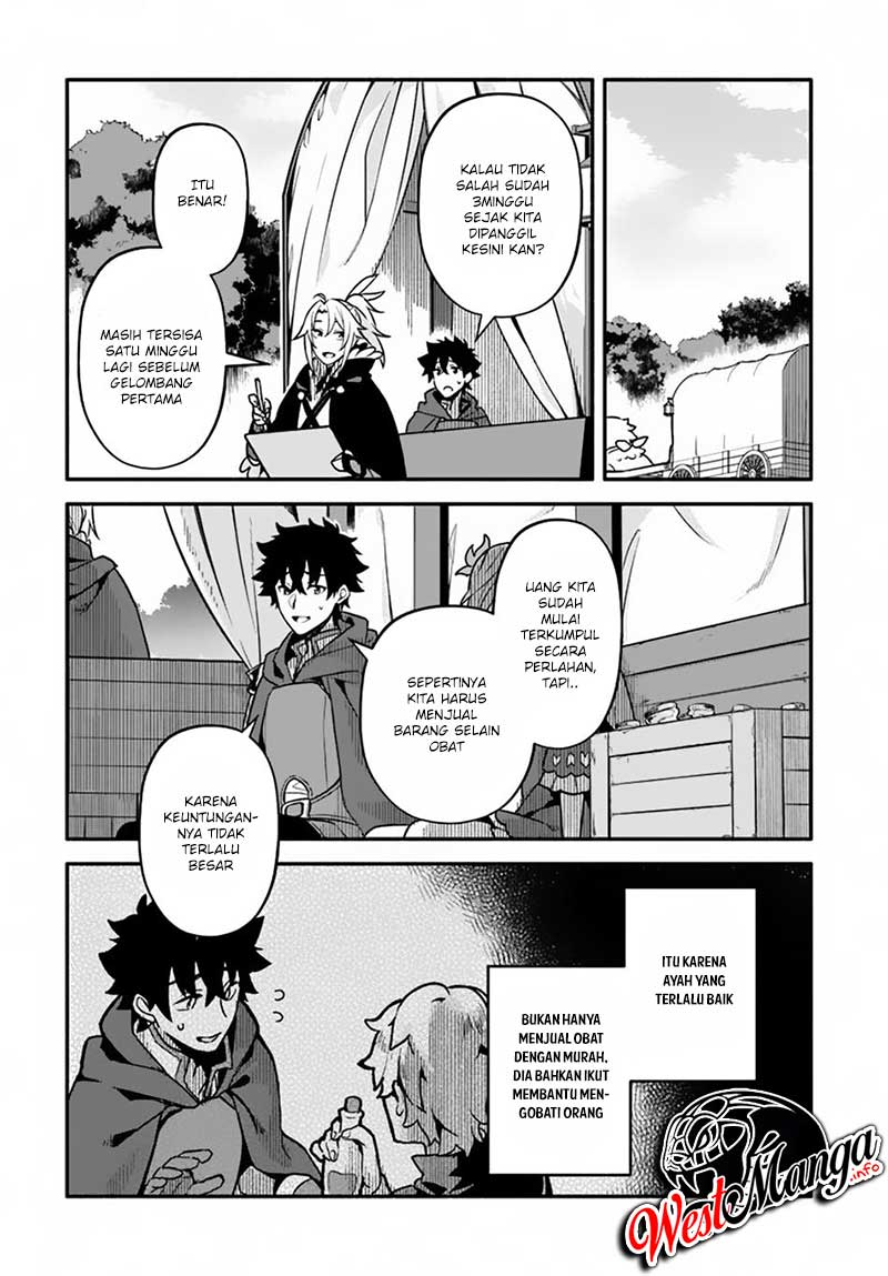 Yari no Yuusha no Yarinaoshi: Chapter 28 - Page 5