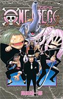 One Piece Manga Tomo 42