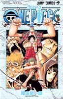 One Piece Manga Tomo 39