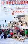 Iditarod2015_0214.JPG