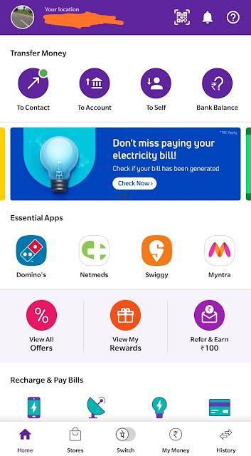 Phonepe varun mobile recharge kasa karava (फोनपे वरुन मोबाईल रीचार्ज कसा करावा ??) phonepe se mobile recharge kaise kare in marathi