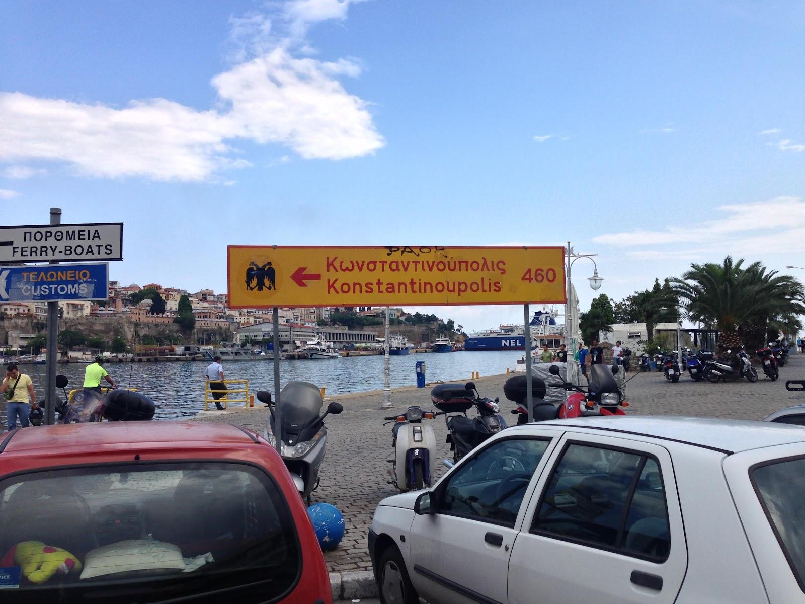 Day 21 - 2013-06-14 - Paralia Ofriniou to Xanthi - IMG_1232.JPG