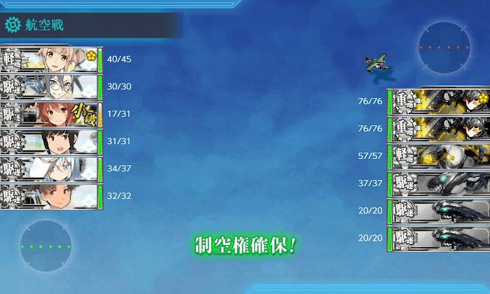 艦これ_2期_4-1_012.png