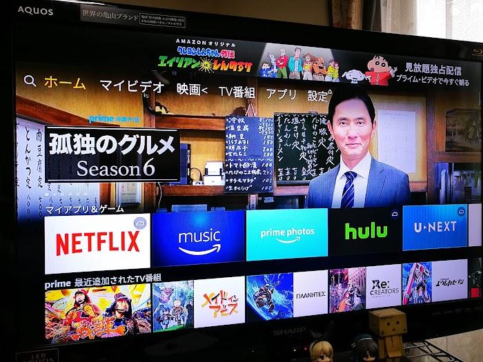 Fire_TV_Stick_新型_レビュー_29.jpg